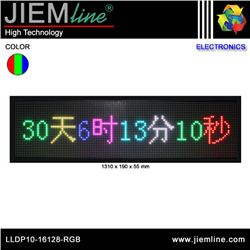 PANTALLA LED PH10 RGB 1310x190x55 mm - LLDP10-16128-RGB