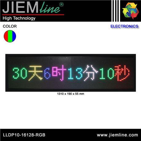 PANTALLA LED PH10 RGB 1310x190x55 mm - LLDP10-16128-RGB