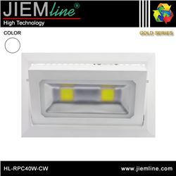 PROYECTOR LED RECTANGULAR BLANCO FRÍO 40W - HL-RPC40W-CW