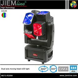 CABEZA MOVIL DUAL AXIS LED RGBW - DMX 95W - M073-RGBW-1