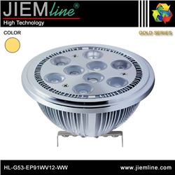 LÁMPARA LED AR111 G53 BLANCO CÁLIDO 9W - HL-G53-EP91WV12-WW