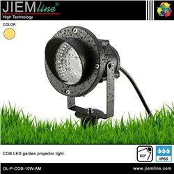 LUMINARIA LED JARDIN AMBAR 10W - GL-P-COB-10W-AM