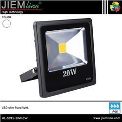 PROYECTOR SLIM LED BLANCO FRÍO 20W - HL-SCFL-20W-CW
