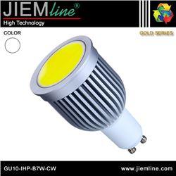 LÁMPARA LED GU10 BLANCO FRÍO 7W - GU10-IHP-B7W-CW